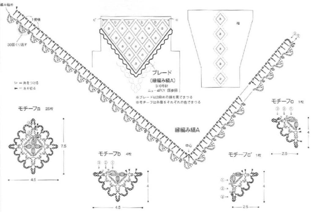Джемпер с треугольной кокеткой и отделкой мотивами